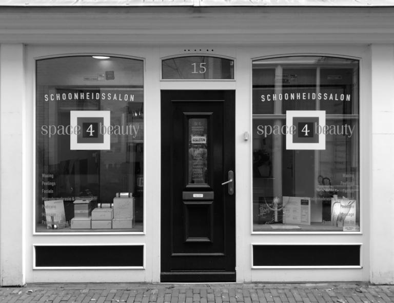 Vooraanzicht salon Amsterdam